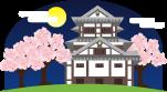 上越市、名所、高田城、夜桜